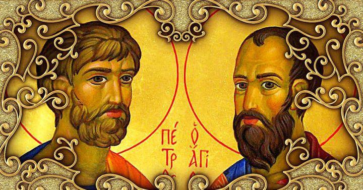 День святых апостолов Петра иПавла